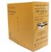 Maxcable :: Cable FTP5E bare CU + jelly 305m HQ